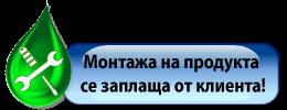 Душ кабина с монтаж от Баня.бг - Влез в банята!
