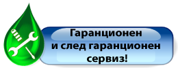 Парна душ кабина с гаранционен сервиз от Баня.бг