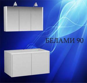 Комплект мебели за баня БЕЛАМИ 90 см. - долен шкаф с мивка от полимермрамор и горен шкаф с огледало и осветление