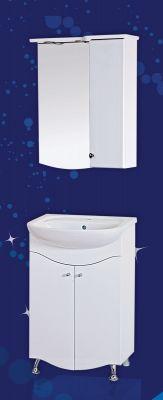 Комплект мебели за баня КОЛО II 50 см. - долен шкаф с мивка и горен шкаф с огледало и осветление