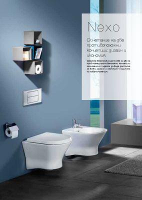 Комплект ROCA NEXO Rimless - структура за вграждане ACTIVE с бутон ACTIVE, конзолна тоалетна чиния NEXO с дъска по избор