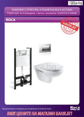 Комплект ROCA FAYANS VICTORIA - структура за вграждане FAYANS Eco Solution с бутон хром, конзолна тоалетна чиния VICTORIA с дъска със забавено падане