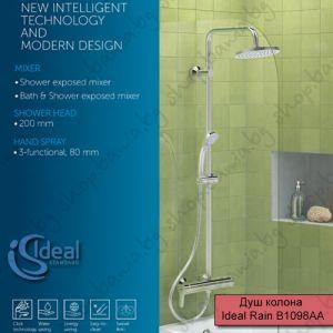 Душ колона IDEAL STANDARD Ideal Rain Soft, за душ, B1098AA
