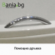 Хидромасажна вана AMSTERDAM KOLLER Inovations, 145x145 см, ъглова, за двама