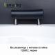 Хидромасажна вана SARANDA Exlusive FLAT 12, правоъгълна, за двама,  различни размери, с нагревател