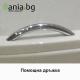 Хидромасажна вана AMSTERDAM Exlusive FLAT 12, 145х145 см., ъглова, за двама, с нагревател