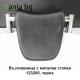Хидромасажна вана PRAGA Combo FLAT 10, 160x90 cm, ъглова, асиметрична