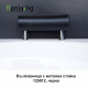 Хидромасажна вана ATINA Combo FLAT 14, правоъгълна, за двама, 180х120 см.