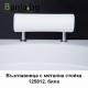Хидромасажна вана ATINA Standard FLAT 14, 180х120 см., правоъгълна, за двама