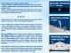 Хидромасажна вана ПАНАМА, правоъгълна, различни размери - Ниво на оборудване C