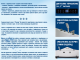Хидромасажна вана ПАНАМА, правоъгълна, различни размери - Ниво на оборудване B